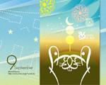 2007年用9月カレンダー