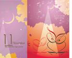 2007年用11月カレンダー