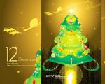 2007年用12月カレンダー