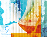 2008年用9月カレンダー