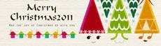MerryChristmas2011