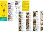 デザインマーケット折りパンフレット