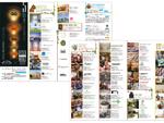 デザインマーケットパンフレット