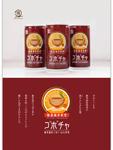株式会社オキスゴボチャ缶ポスターデザインA2